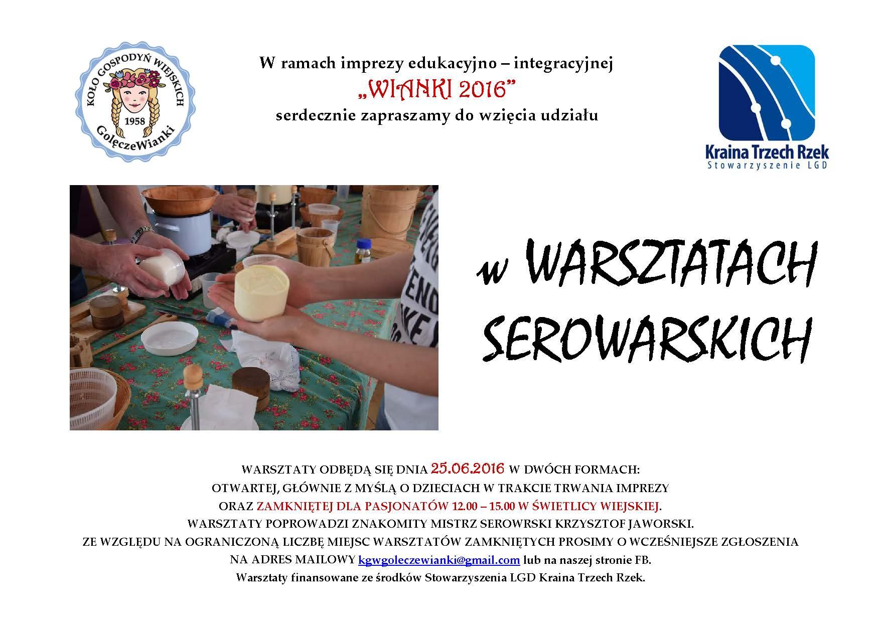 warsztaty serowarskie 2016